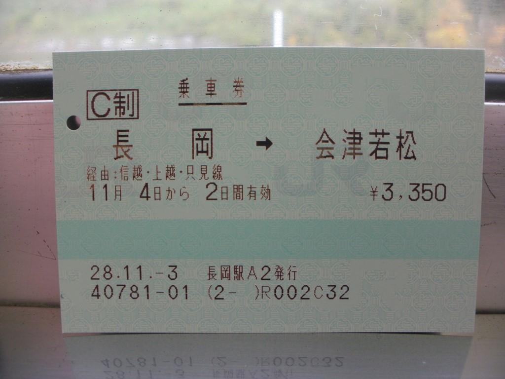 f:id:yagi_sake:20170102220944j:plain