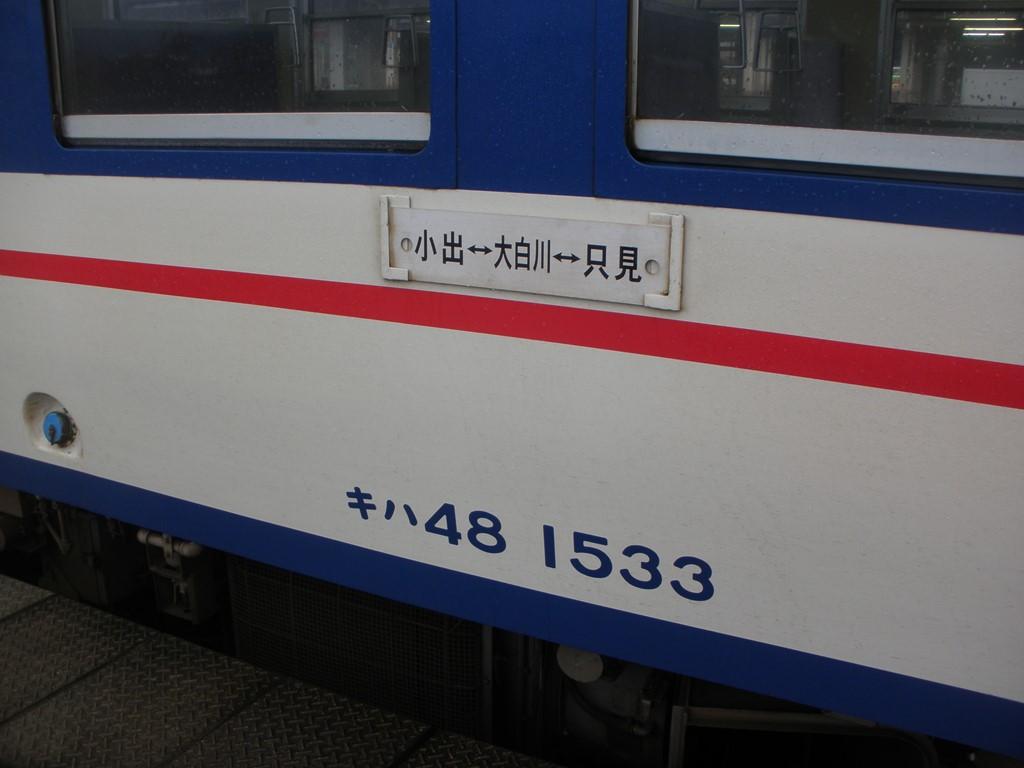 f:id:yagi_sake:20170104212907j:plain