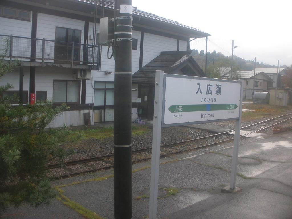 f:id:yagi_sake:20170104213127j:plain