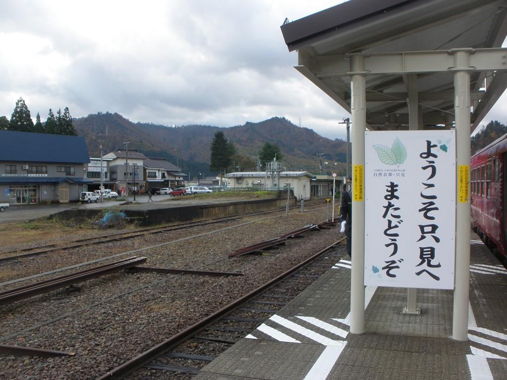f:id:yagi_sake:20170104213354j:plain