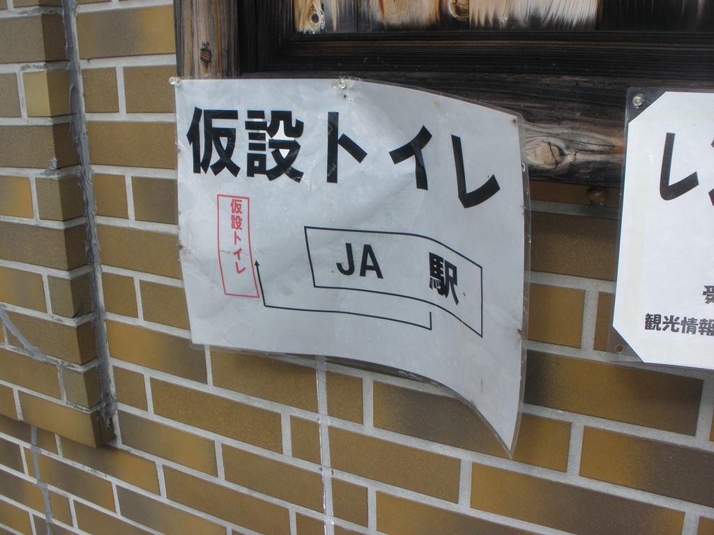 f:id:yagi_sake:20170104213746j:plain