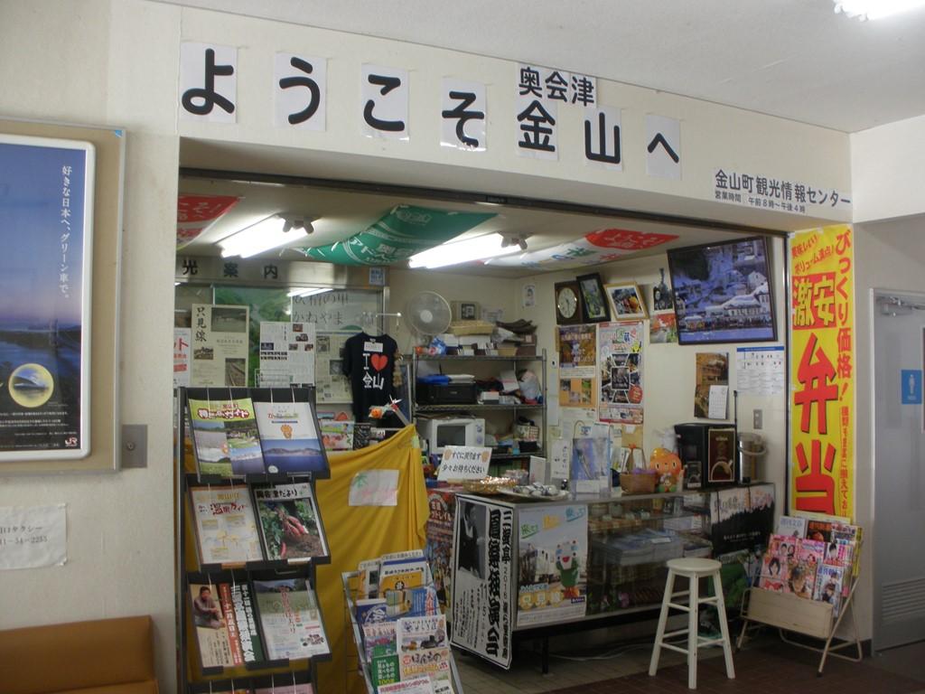 f:id:yagi_sake:20170104213830j:plain