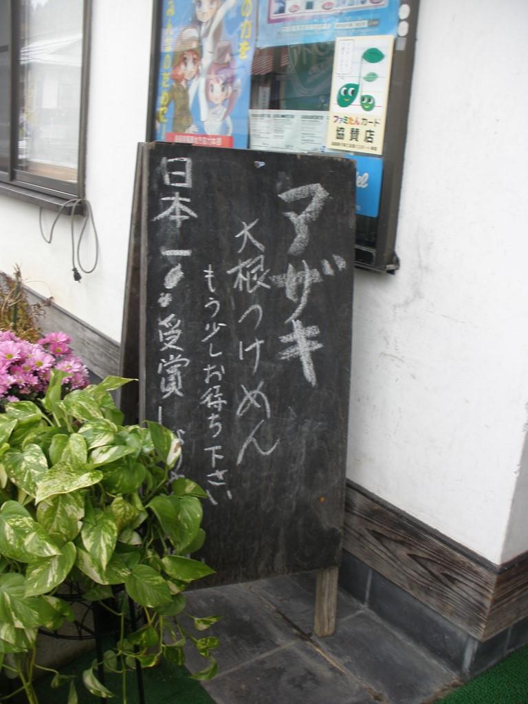 f:id:yagi_sake:20170104213943j:plain