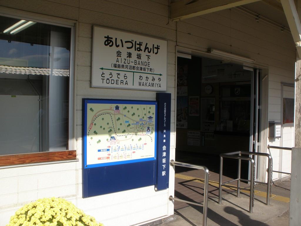 f:id:yagi_sake:20170104214503j:plain