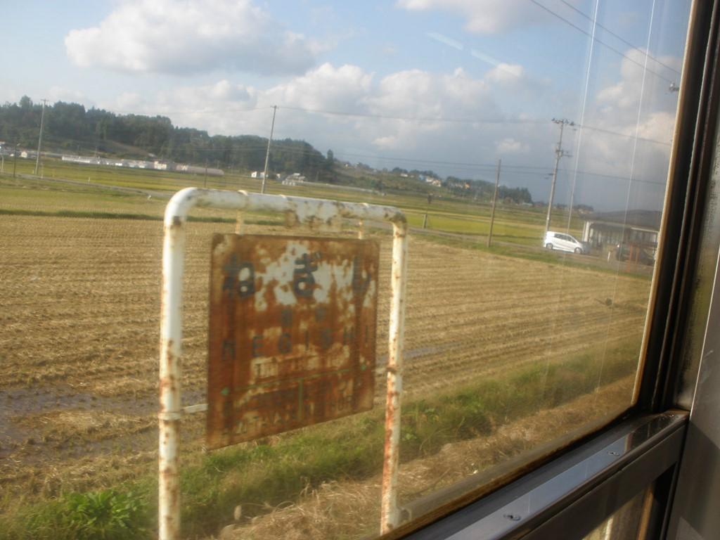 f:id:yagi_sake:20170104214541j:plain