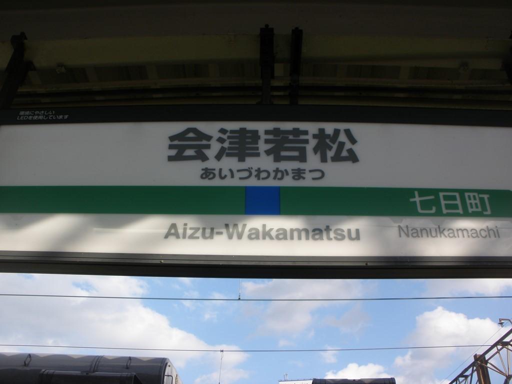 f:id:yagi_sake:20170104214555j:plain