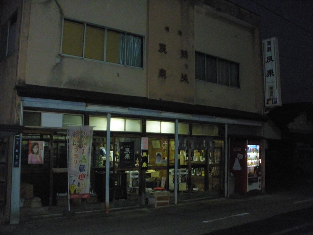 f:id:yagi_sake:20170114194742j:plain