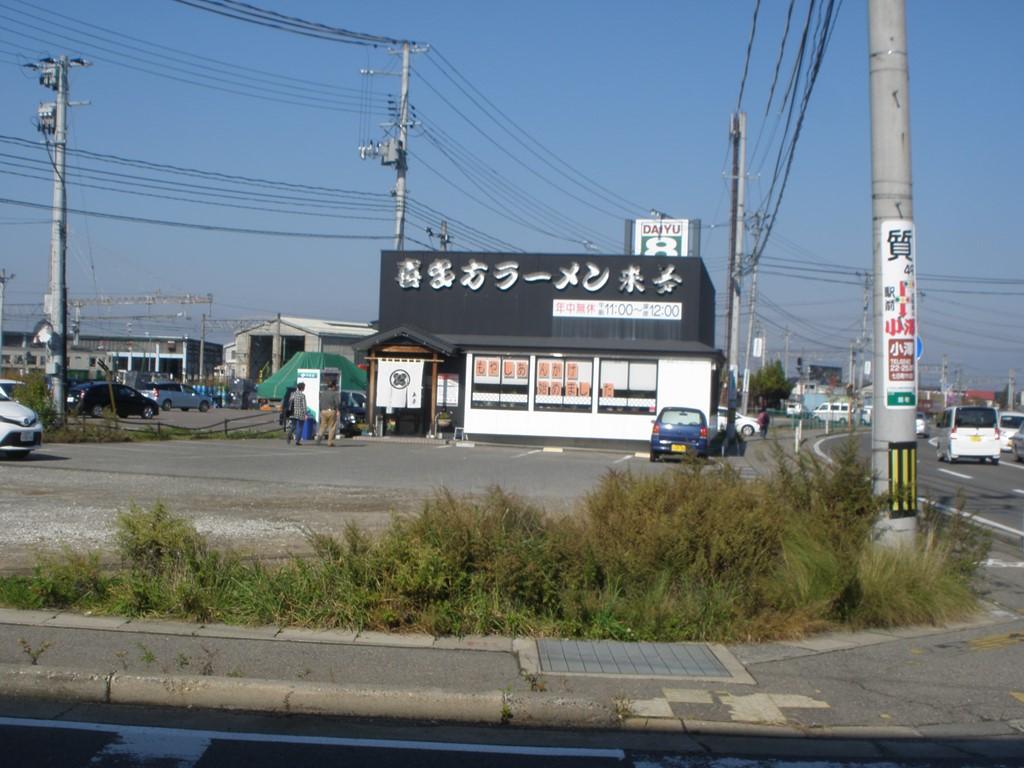 f:id:yagi_sake:20170115211159j:plain