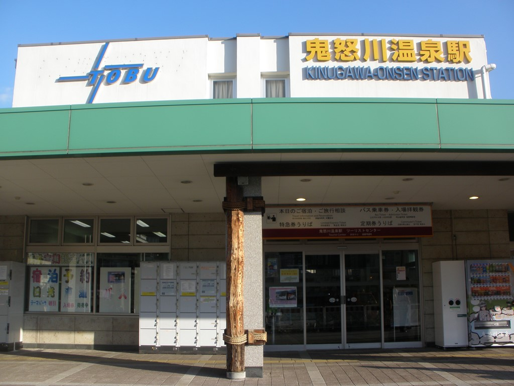 f:id:yagi_sake:20170115212327j:plain
