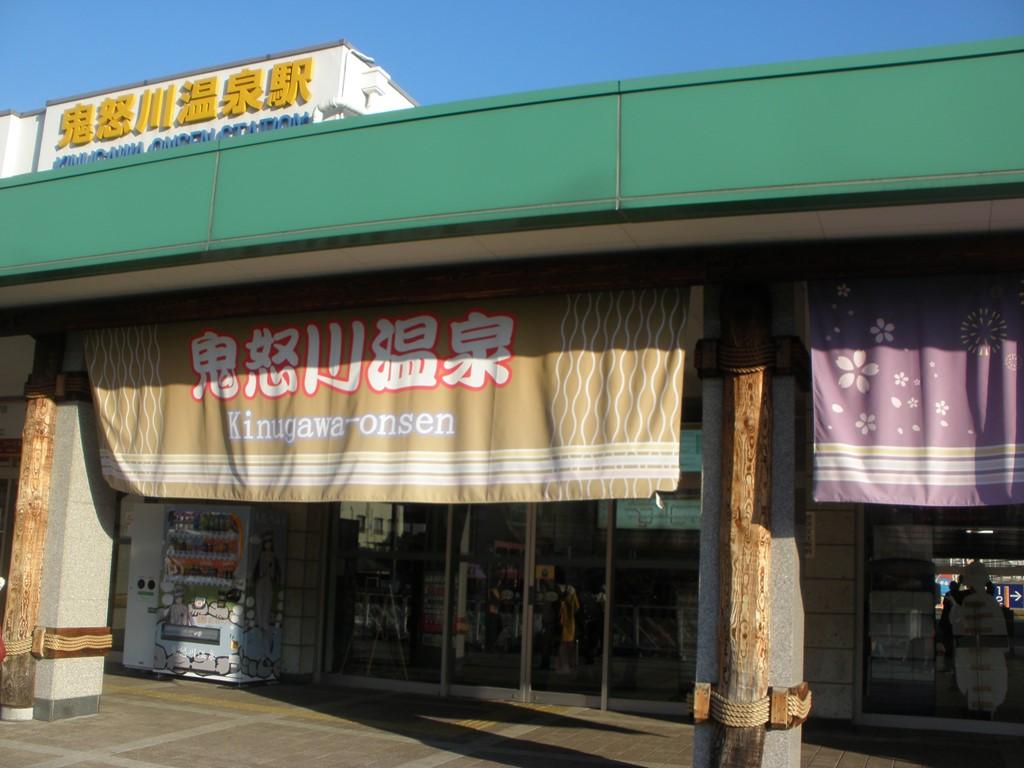 f:id:yagi_sake:20170115212345j:plain