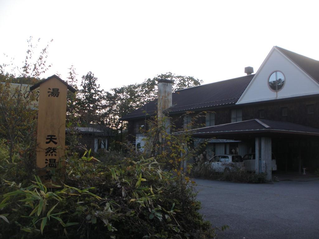 f:id:yagi_sake:20170115212653j:plain