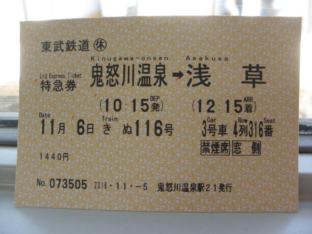 f:id:yagi_sake:20170115213035j:plain
