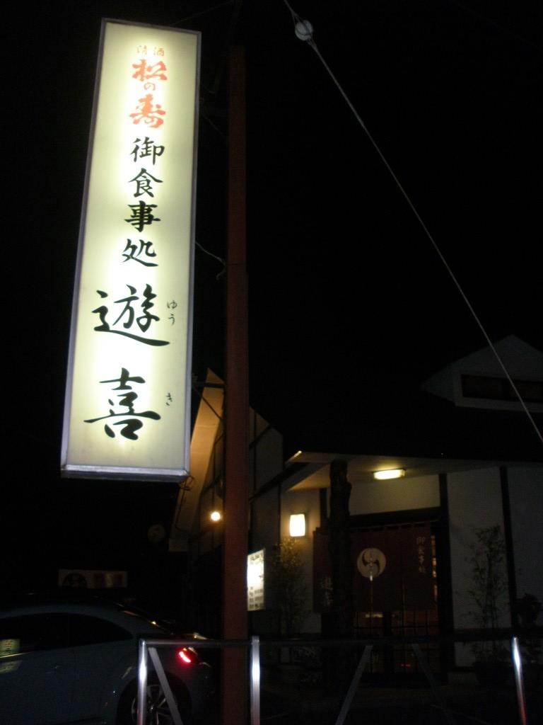 f:id:yagi_sake:20170115213148j:plain