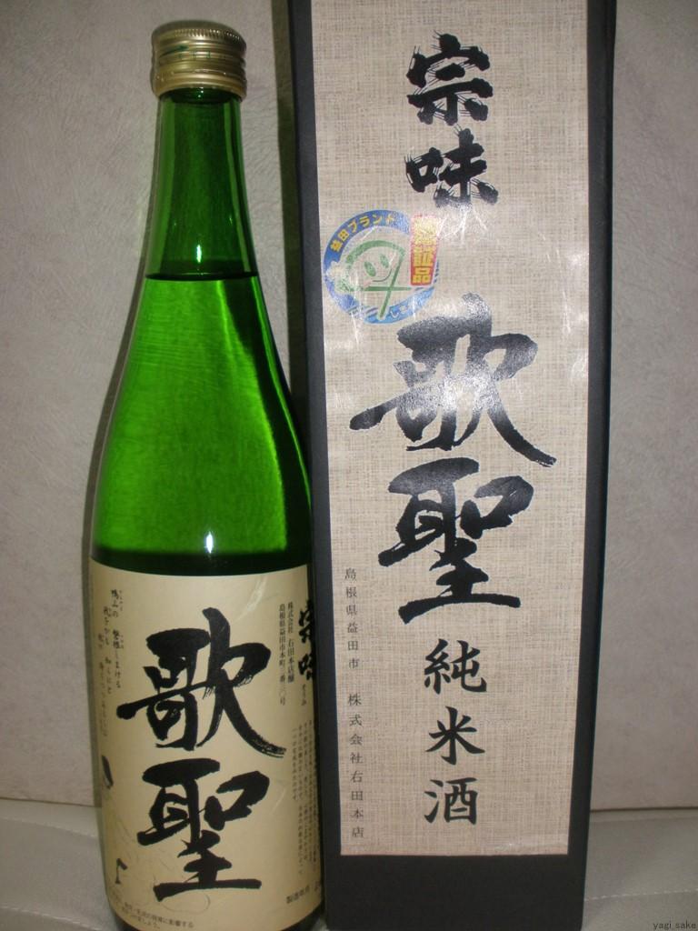 f:id:yagi_sake:20170214203237j:plain