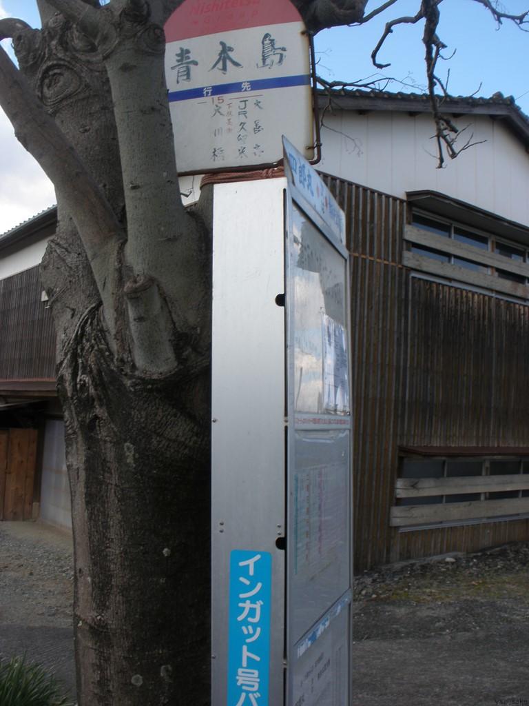 f:id:yagi_sake:20170219212813j:plain