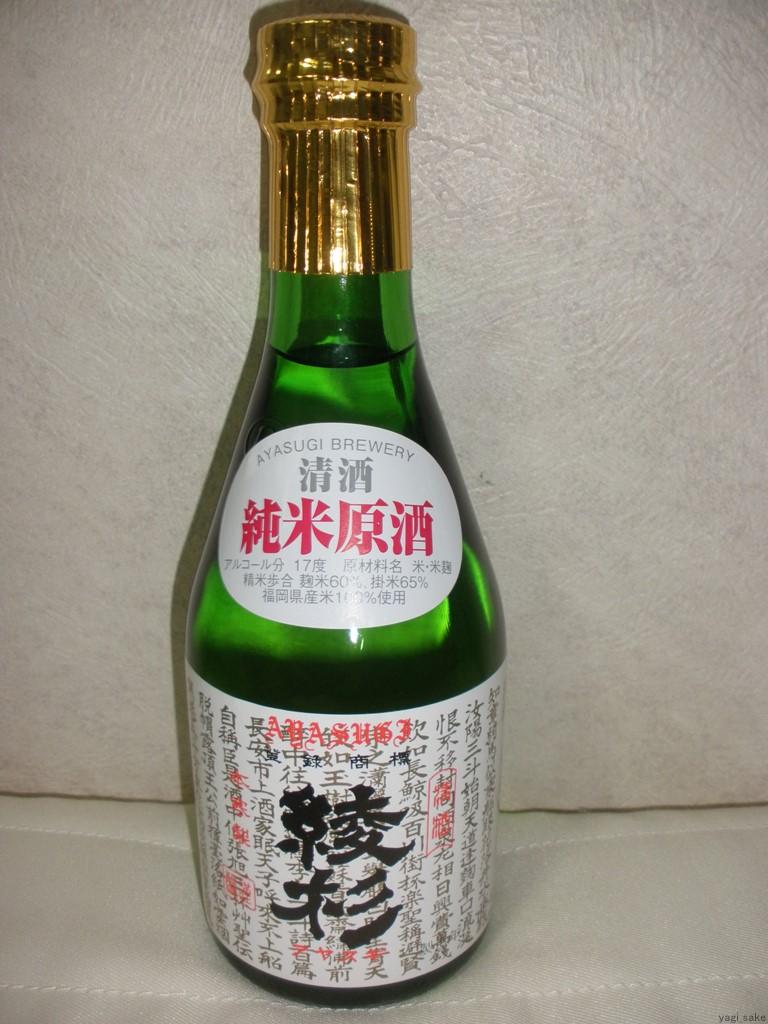 f:id:yagi_sake:20170312222517j:plain
