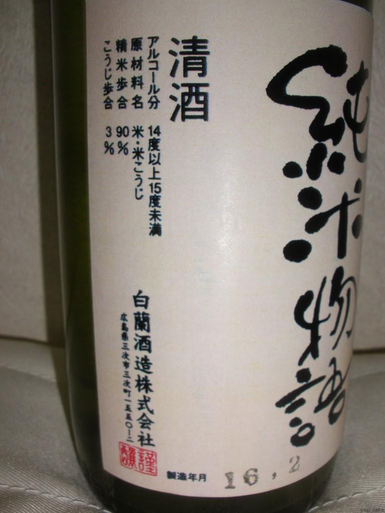 f:id:yagi_sake:20170314205343j:plain