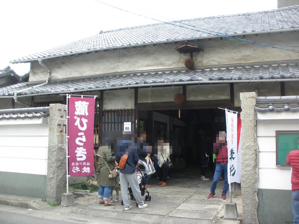f:id:yagi_sake:20170325222845j:plain