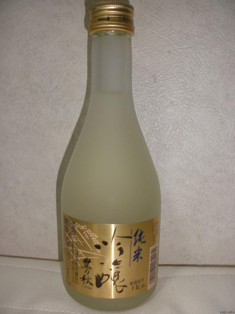 f:id:yagi_sake:20170405210420j:plain