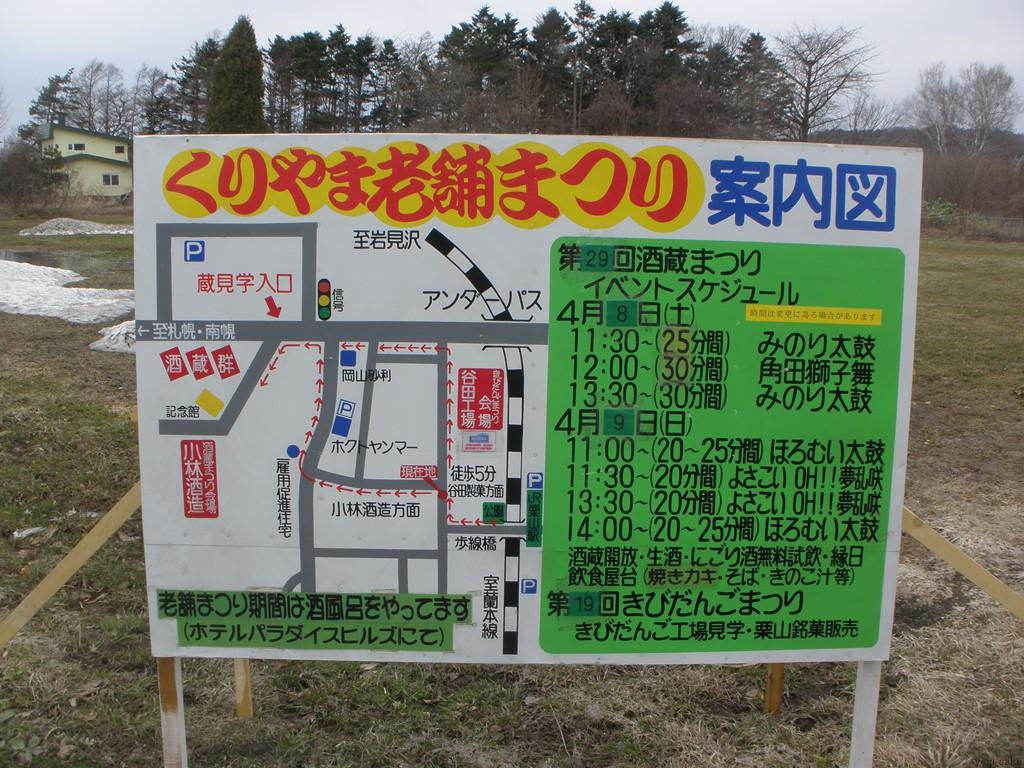f:id:yagi_sake:20170430223050j:plain