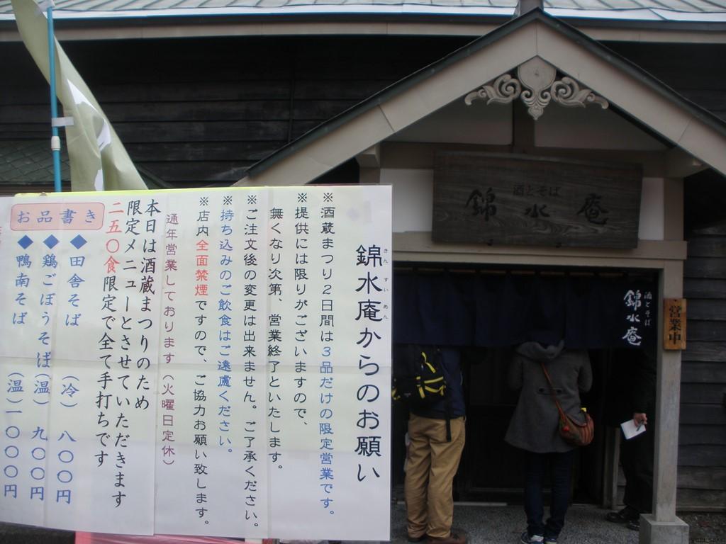 f:id:yagi_sake:20170430223433j:plain