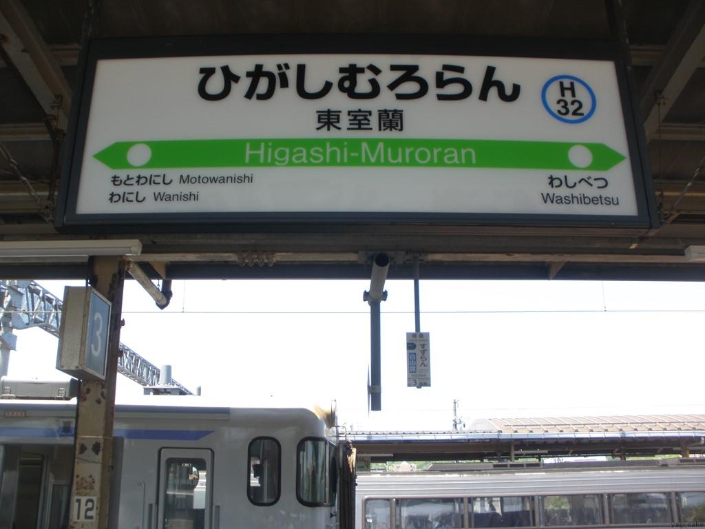 f:id:yagi_sake:20170709222712j:plain