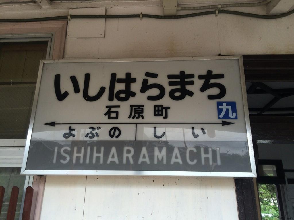 f:id:yagi_sake:20170715222551j:plain