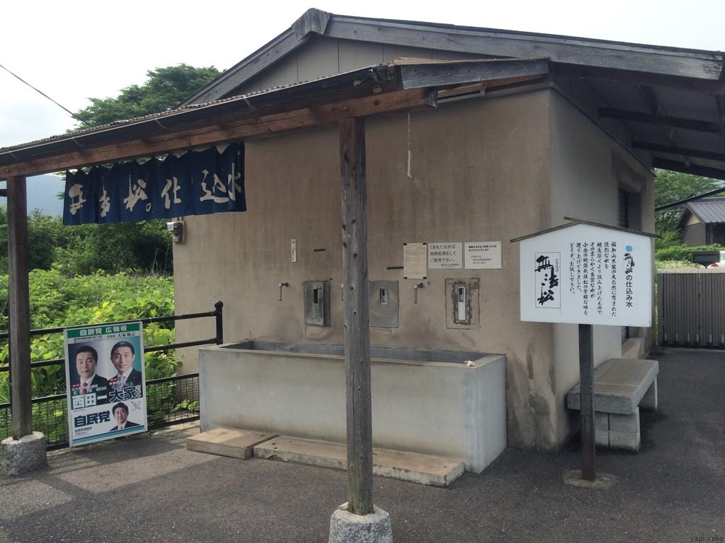 f:id:yagi_sake:20170715222558j:plain