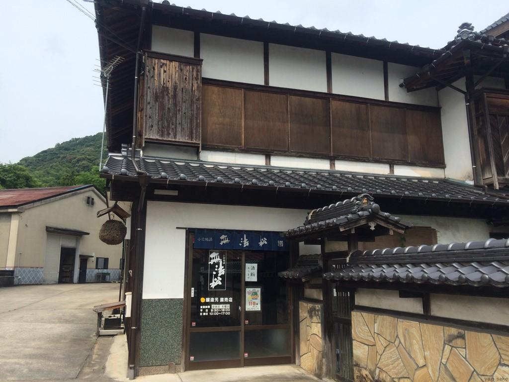 f:id:yagi_sake:20170715222637j:plain