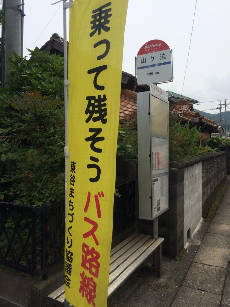 f:id:yagi_sake:20170715222640j:plain