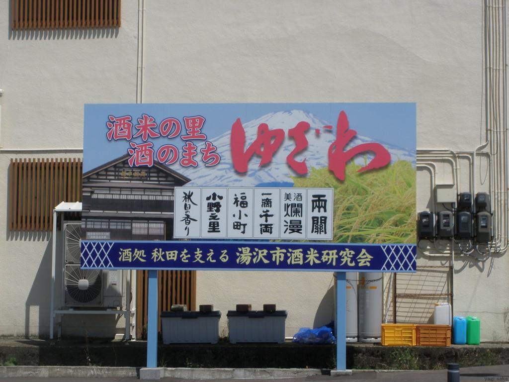 f:id:yagi_sake:20170827163031j:plain