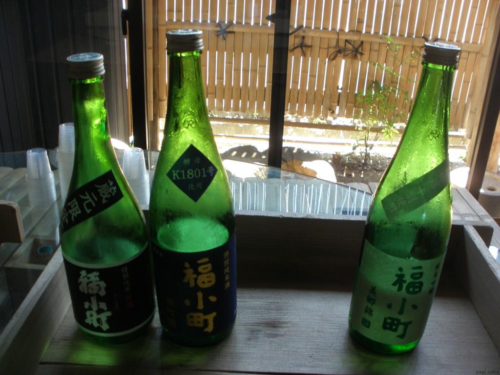 f:id:yagi_sake:20170827163043j:plain