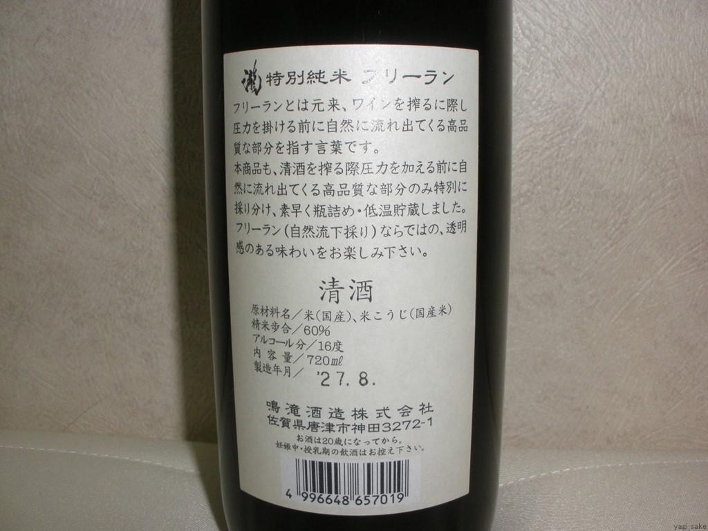 f:id:yagi_sake:20170912221406j:plain