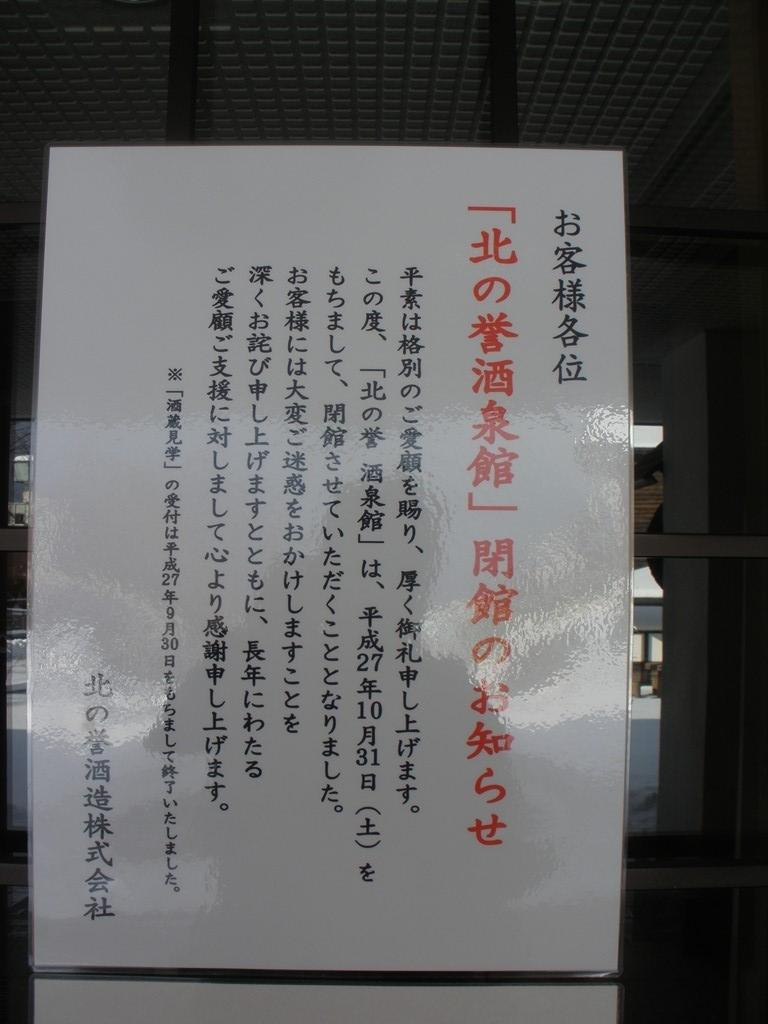 f:id:yagi_sake:20170926212604j:plain