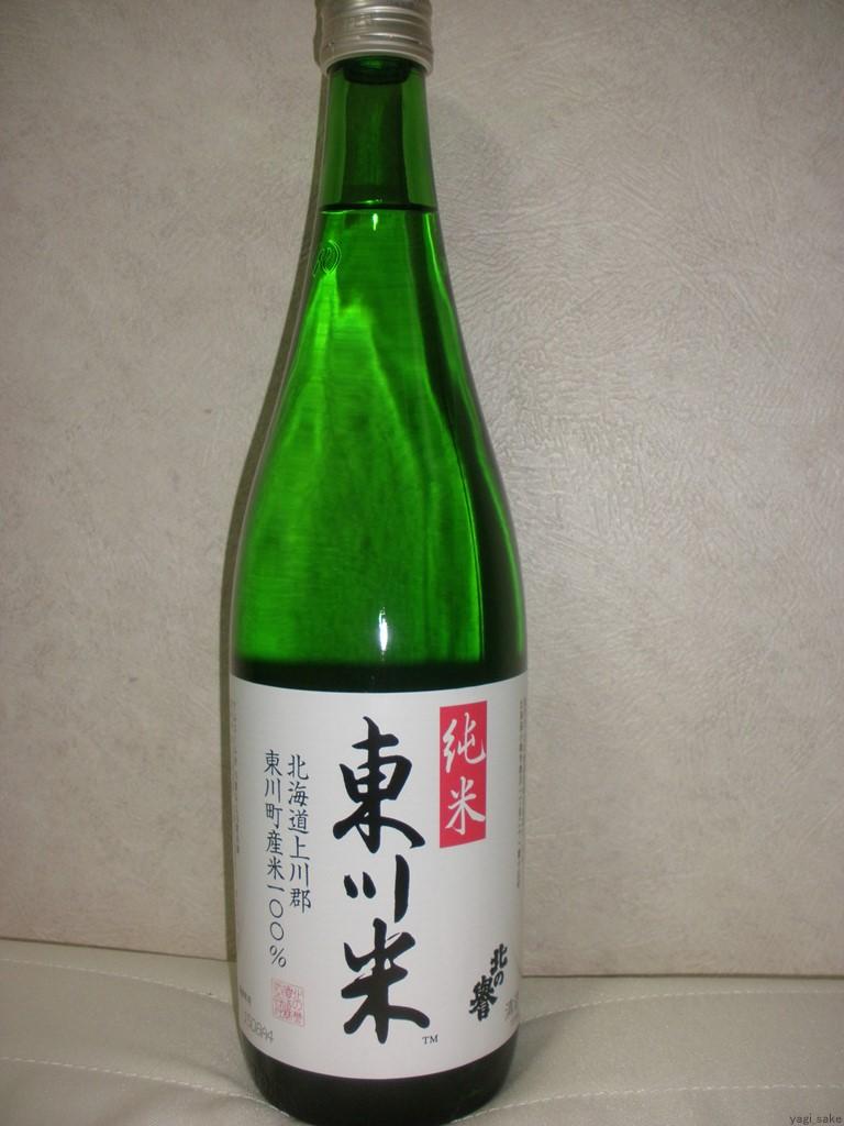 f:id:yagi_sake:20170927205311j:plain