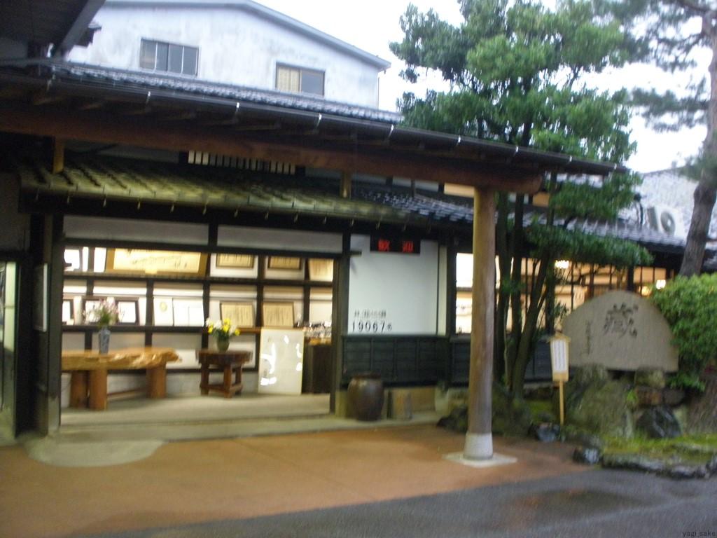 f:id:yagi_sake:20171014133705j:plain