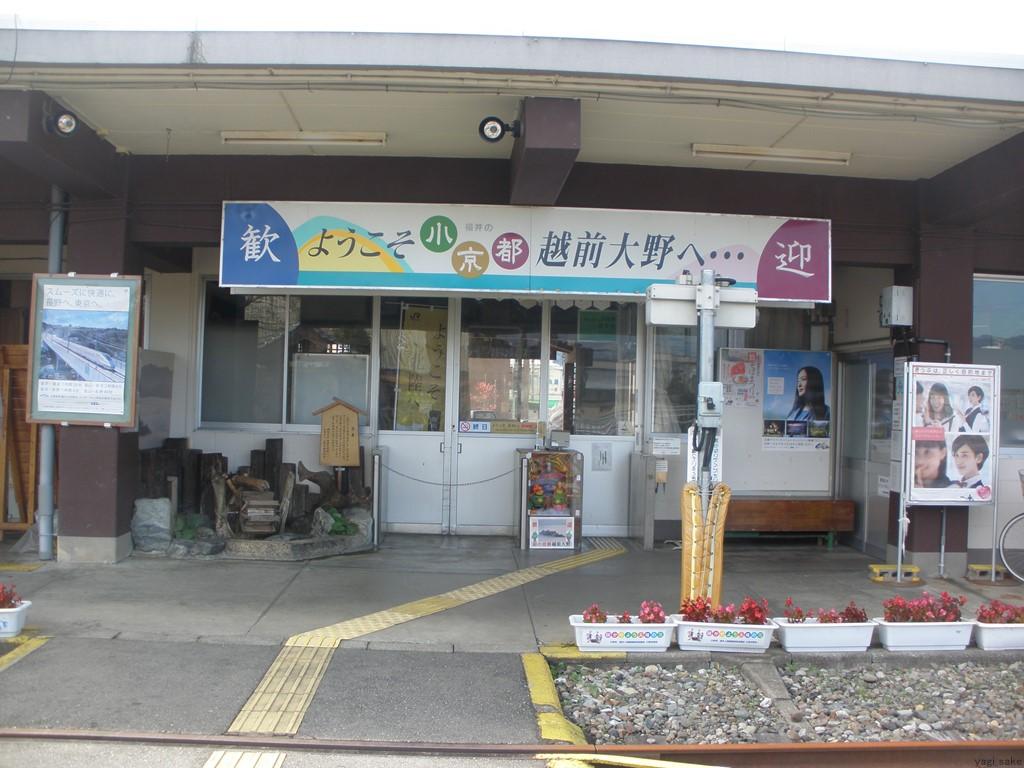 f:id:yagi_sake:20171201211137j:plain