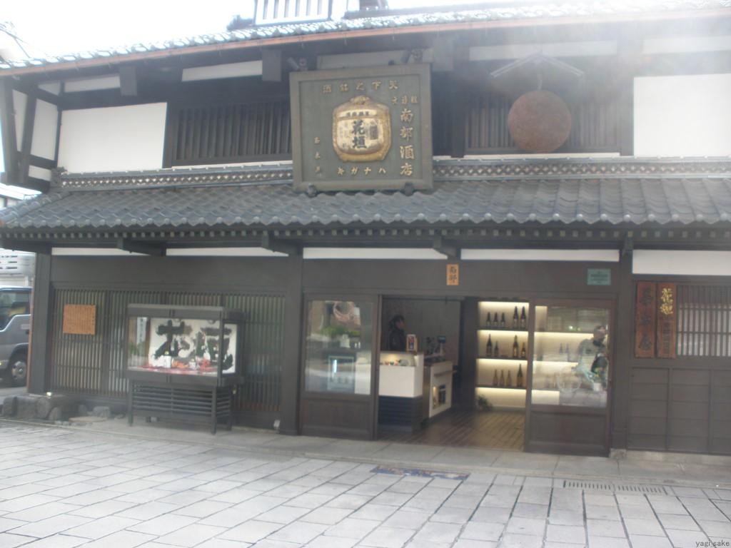 f:id:yagi_sake:20171201211144j:plain