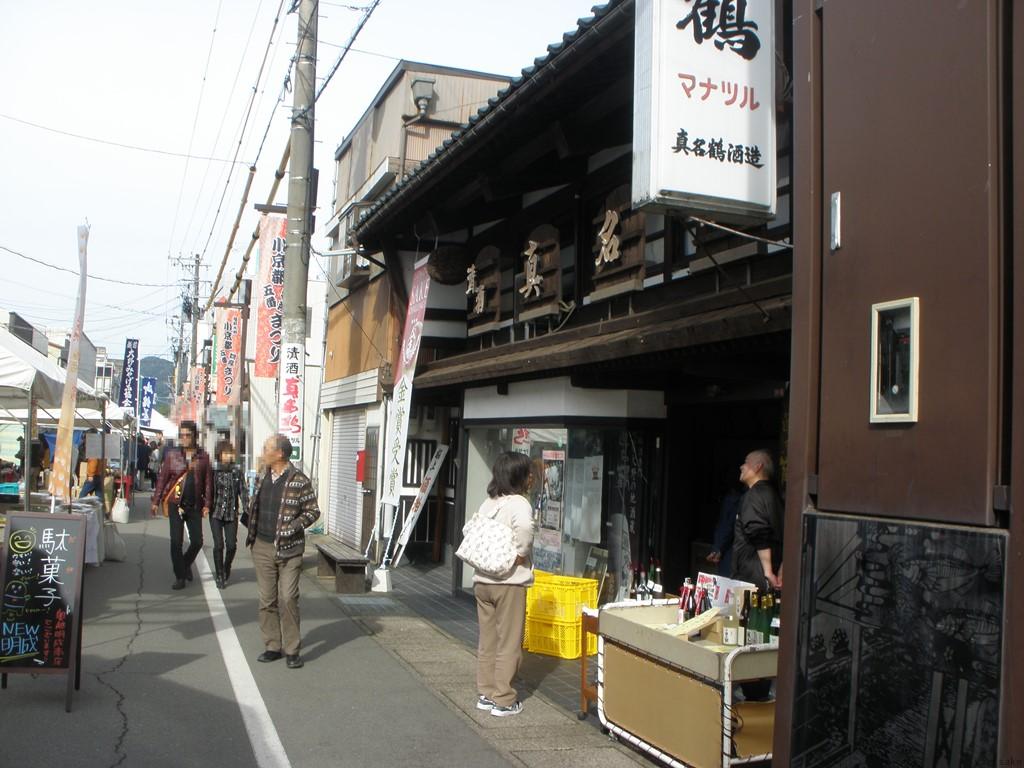f:id:yagi_sake:20171213203659j:plain