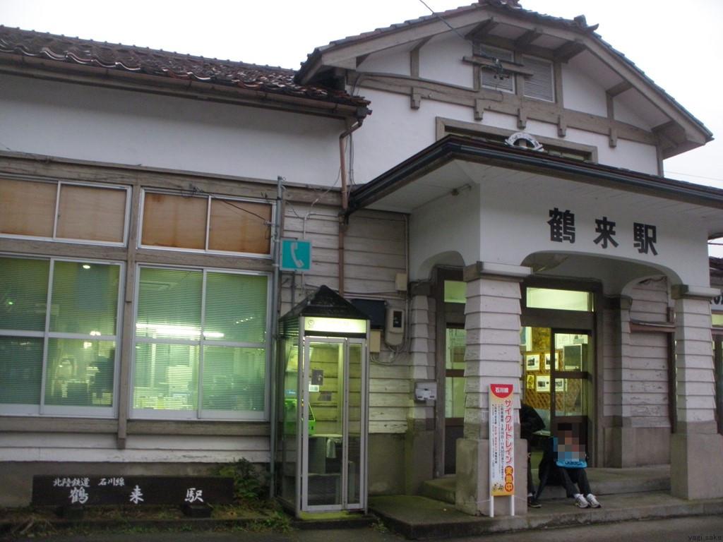 f:id:yagi_sake:20171229125143j:plain