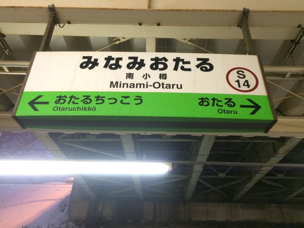 f:id:yagi_sake:20180106211747j:plain