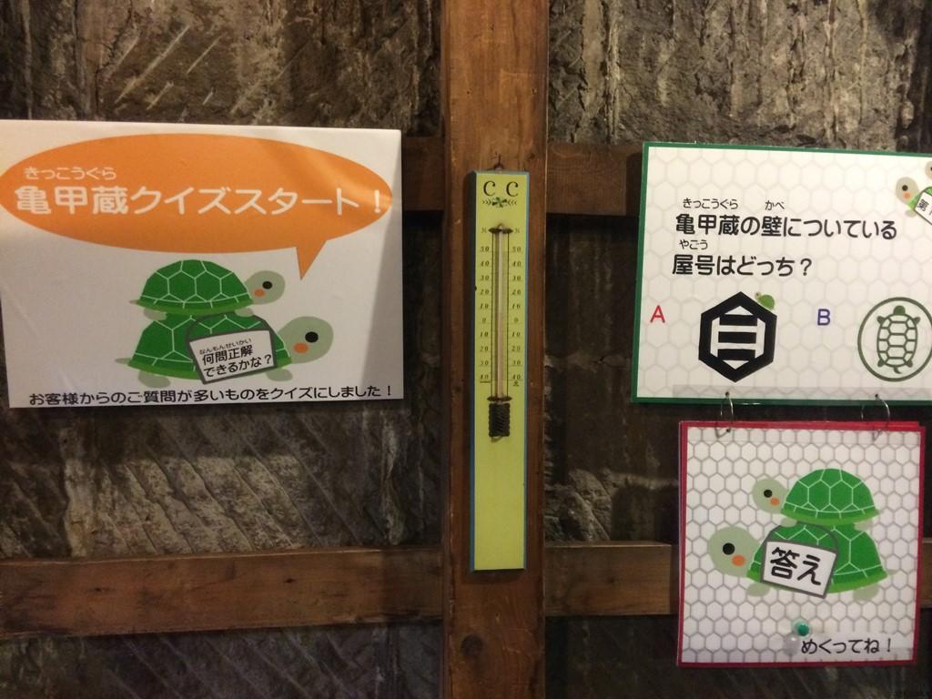 f:id:yagi_sake:20180106211802j:plain