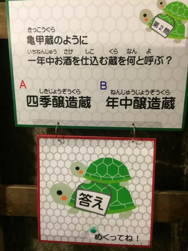 f:id:yagi_sake:20180106211804j:plain