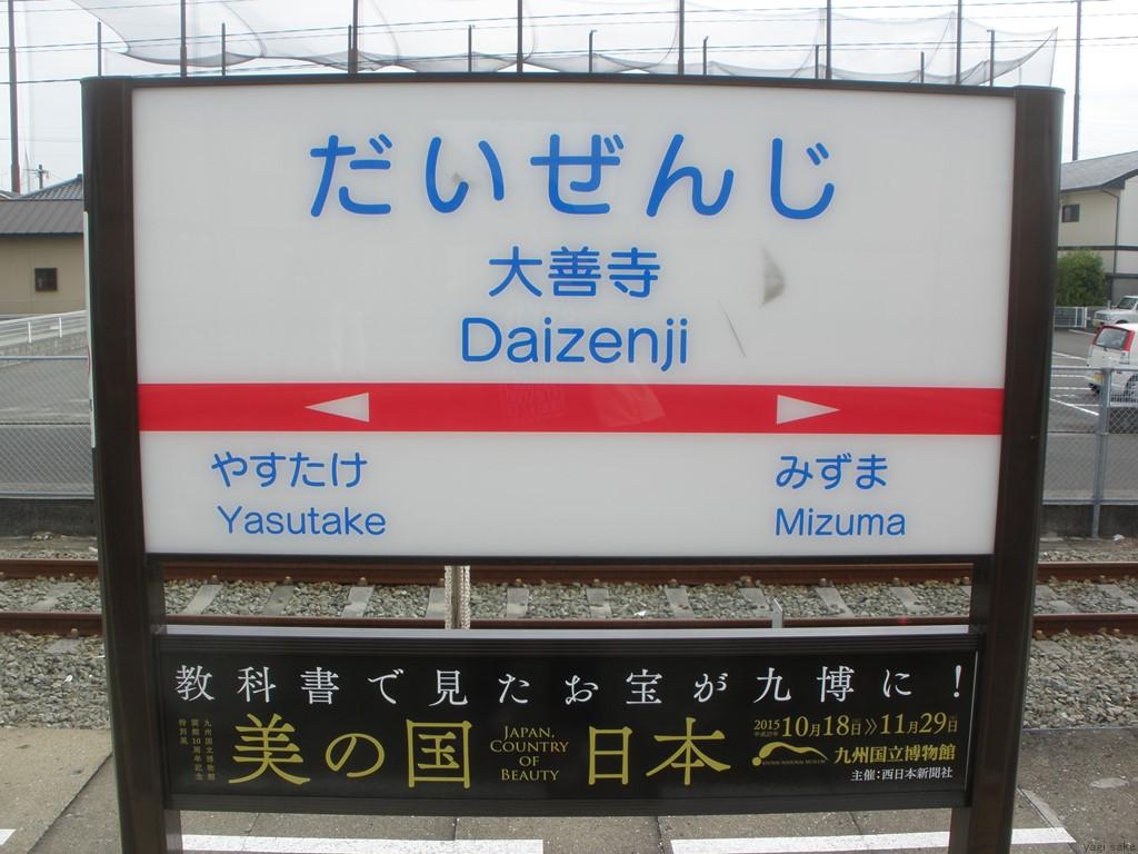 f:id:yagi_sake:20180120205028j:plain