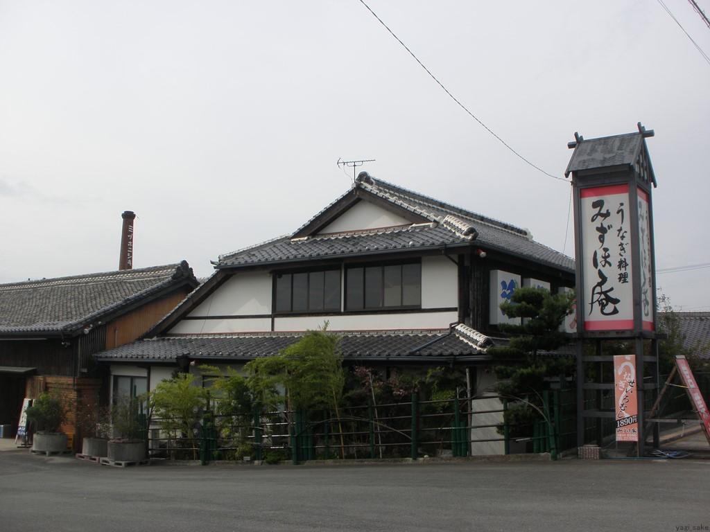f:id:yagi_sake:20180120205036j:plain