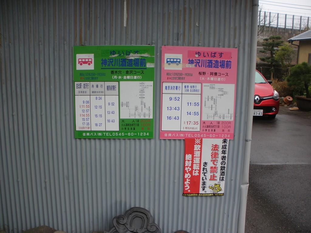 f:id:yagi_sake:20180402215930j:plain