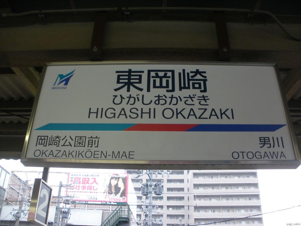 f:id:yagi_sake:20180414191628j:plain