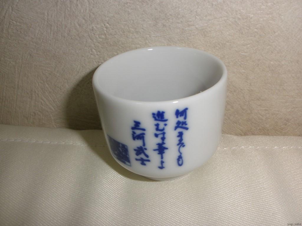 f:id:yagi_sake:20180414191638j:plain