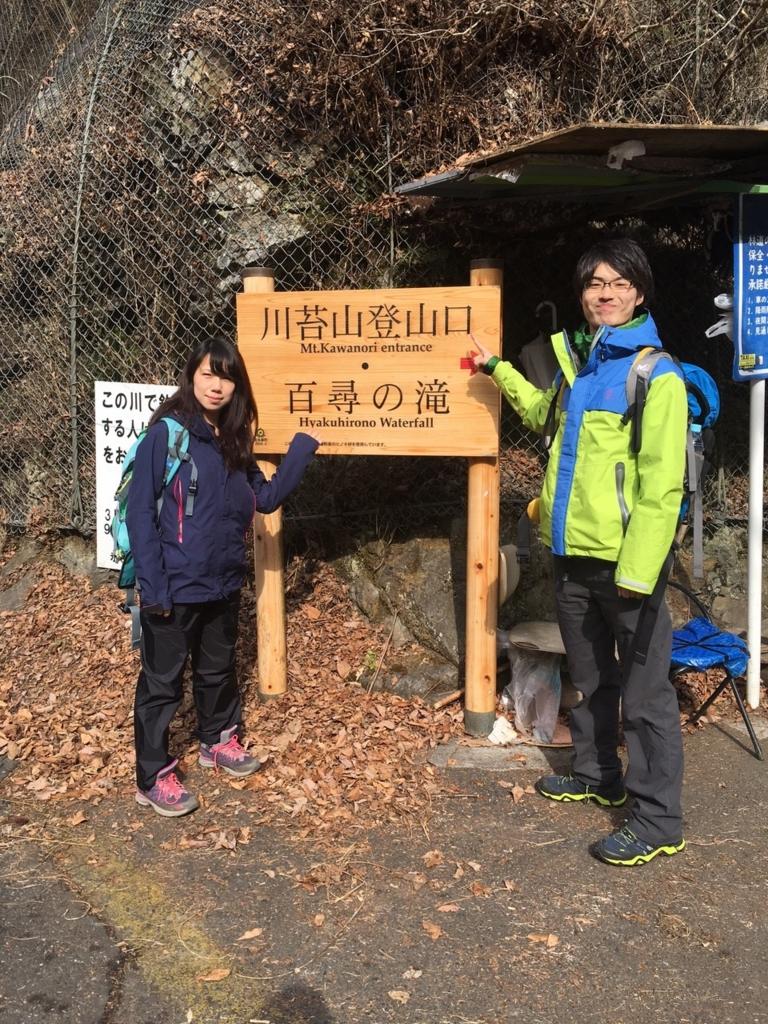 f:id:yagi_suke:20160306194050j:plain