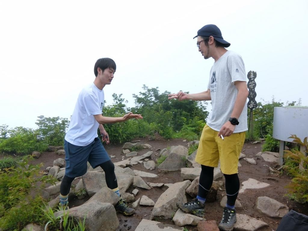 f:id:yagi_suke:20170806184732j:plain